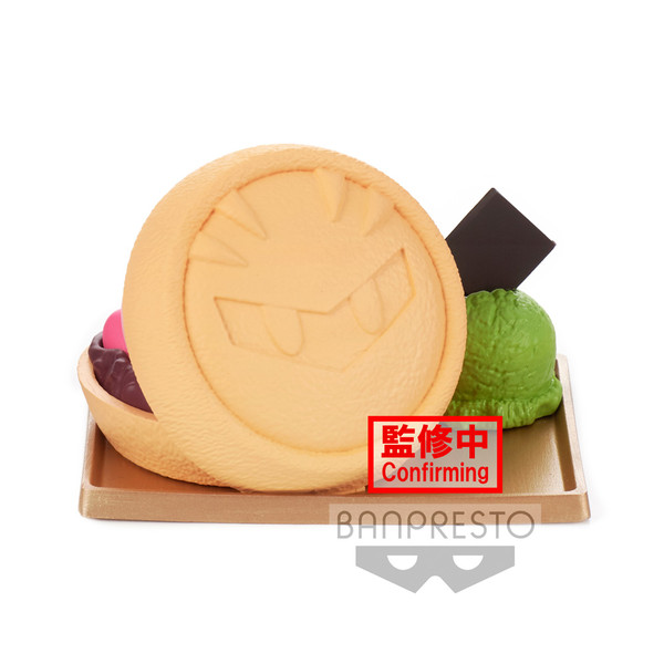 Kirby Paldolce Red Bean Paste Ver Kirby Prize Figure