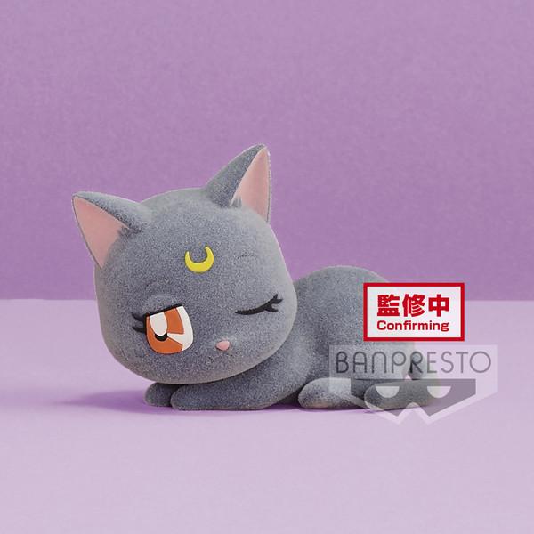 Luna Cat Nap Ver Pretty Guardian Sailor Moon Fluffy Puffy Prize Figure