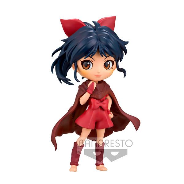 Moroha Yashahime Princess Half-Demon Q Posket Petit Prize Figure