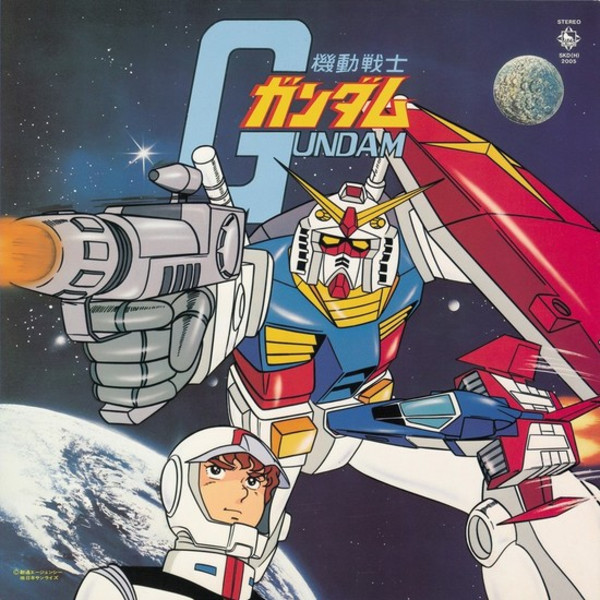 Mobile Suit Gundam Vinyl Original Soundtrack