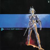 Mobile Suit Gundam Movie I Vinyl Soundtrack Volume 1