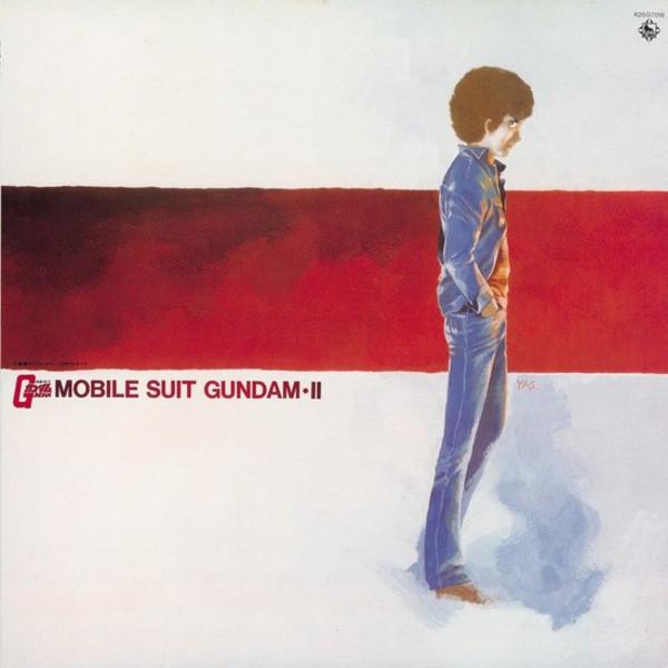 Mobile Suit Gundam Movie II Vinyl Soundtrack Volume 2