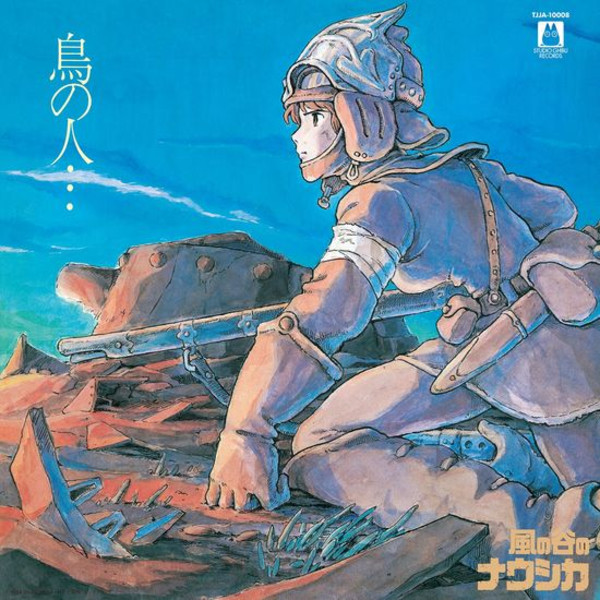 Nausicaa of the Valley of Wind Image Album Vinyl Soundtrack