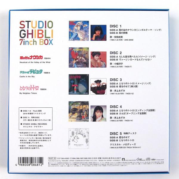 Studio Ghibli Vinyl Box Set (Import)
