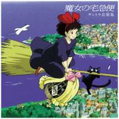Kiki's Delivery Service Vinyl Soundtrack (Import)