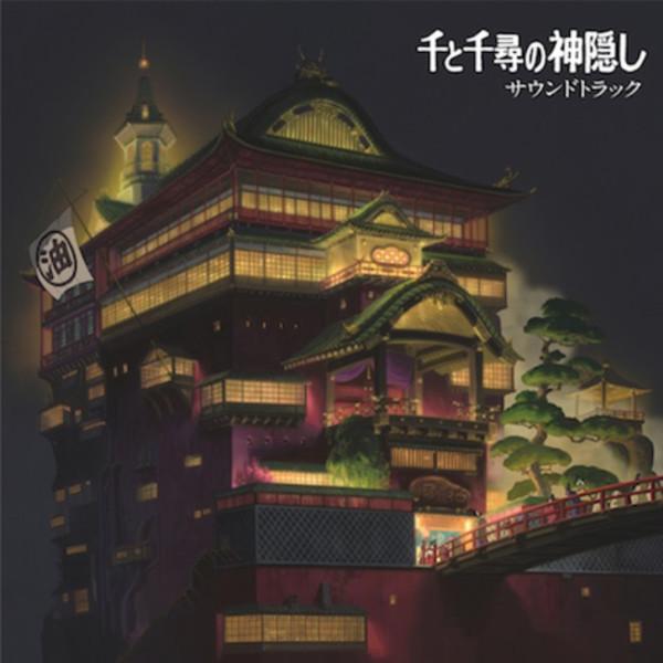 Spirited Away Vinyl Soundtrack (Import)
