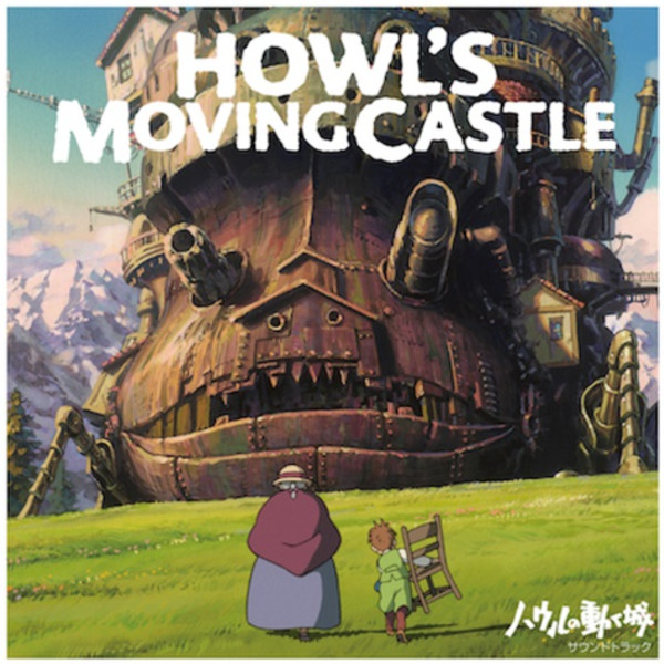 Howl's Moving Castle Vinyl Soundtrack (Import)