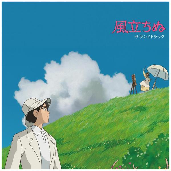 The Wind Rises Vinyl Soundtrack (Import)