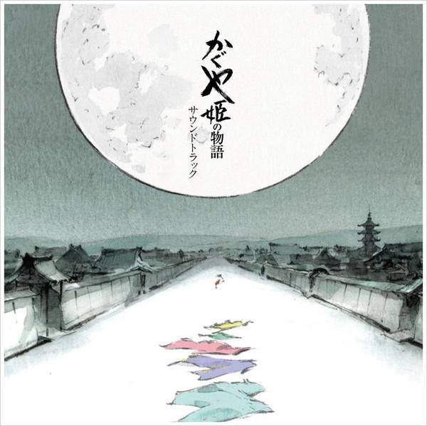 The Tale of the Princess Kaguya Vinyl Soundtrack (Import)