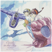 Castle in the Sky Original USA Version Vinyl Soundtrack (Import)