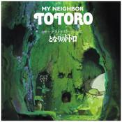 My Neighbor Totoro Orchestra Stories Vinyl Soundtrack (Import)