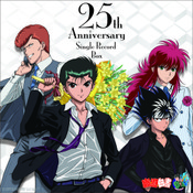 Yu Yu Hakusho 25th Anniversary EP Box Vinyl (Import)