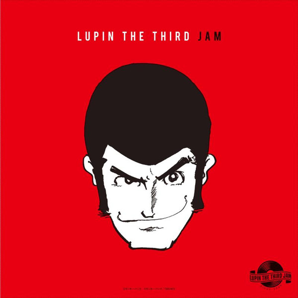 Lupin the 3rd Jam Vinyl (Import)
