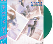 Kimagure Orange Road Sound Color 3 Vinyl Soundtrack (Import)