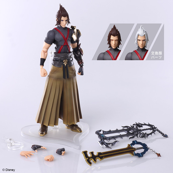 Terra Kingdom Hearts III Bring Arts Action Figure