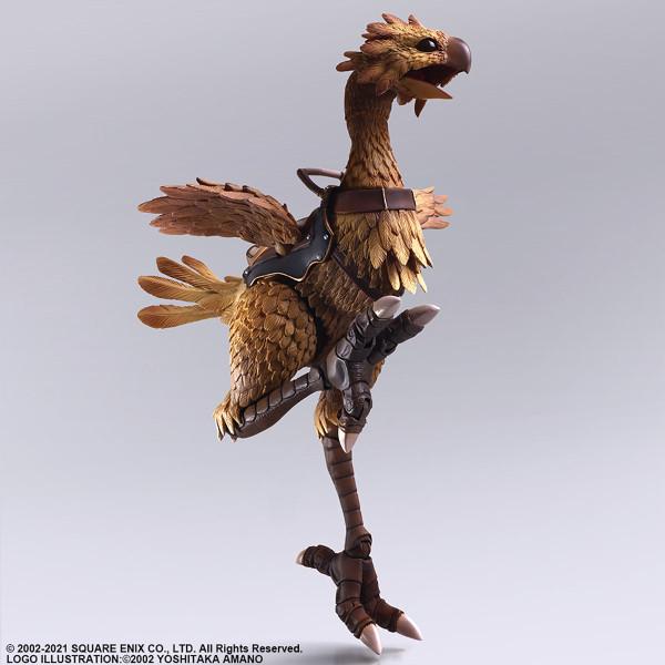 Chocobo Final Fantasy XI Bring Arts Action Figure