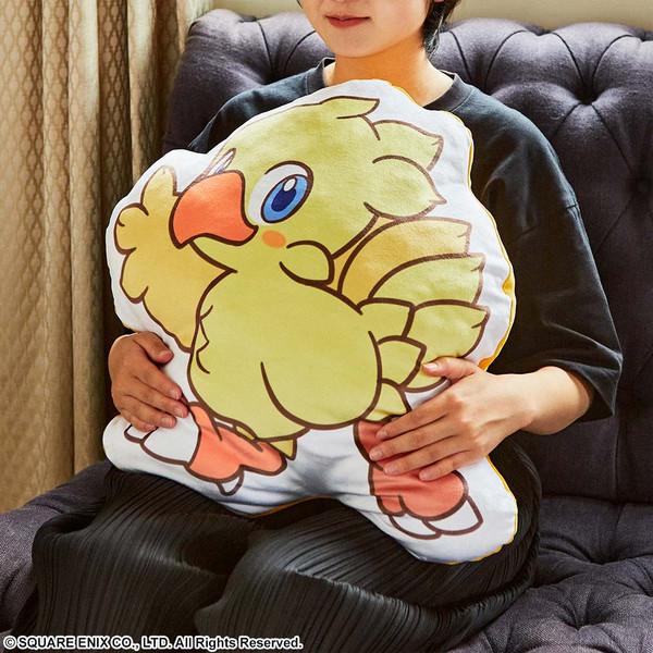 Chocobo Final Fantasy VII Remake Fluffy Fluffy Die-cut Cushion
