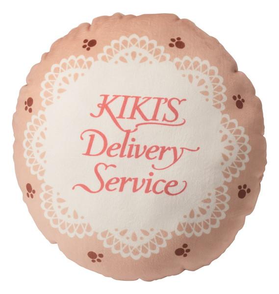 Jiji and the Fluffy Bread Kiki's Delivery Service Maurshin Mochi Mochi Pillow