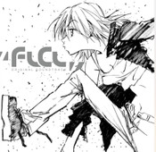 FLCL Original Soundtrack 1 CD