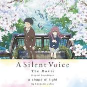 A Silent Voice Vinyl Soundtrack