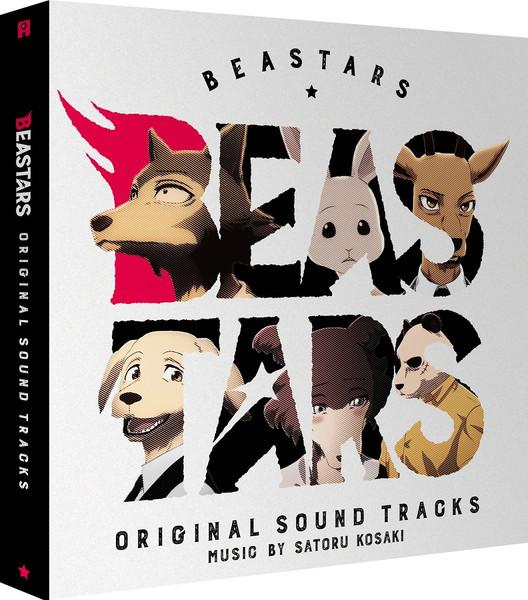 Beastars Season 1 Deluxe Edition Vinyl Soundtrack