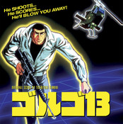 Golgo 13 The Professional Vinyl Soundtrack