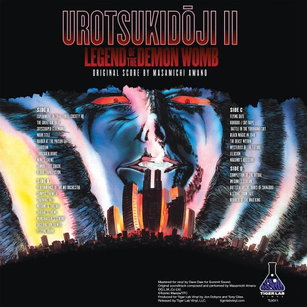 Urotsukidoji II Legend of the Demon Womb Vinyl Soundtrack