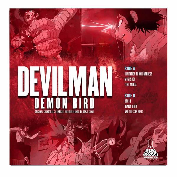 Devilman Demon Bird Original Soundtrack Limited Edition Vinyl