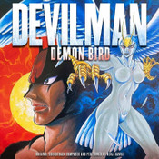 Devilman Demon Bird Original Soundtrack Limited Edition Vinyl