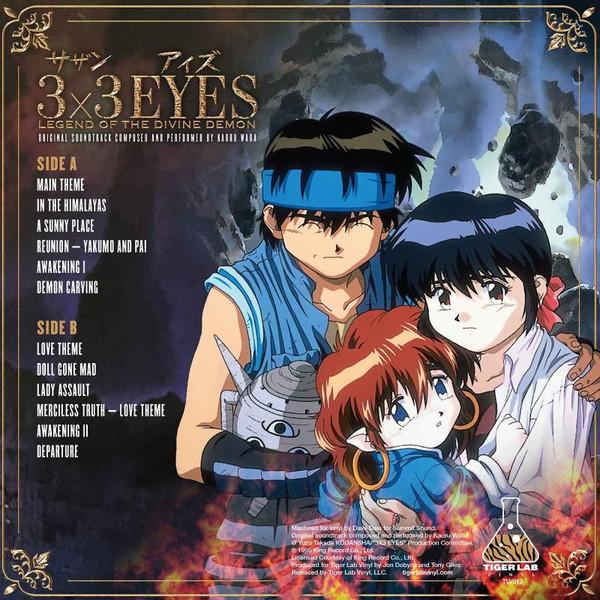 3x3 Eyes Legend of the Divine Demon Vinyl Soundtrack
