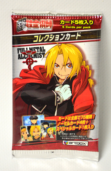 Fullmetal Alchemist Trading Card Game Japanese Import Edition Booster Pack