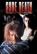 Sure Death: Revenge DVD