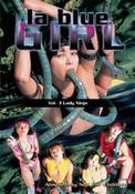 La Blue Girl DVD 3