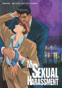 My Sexual Harassment DVD