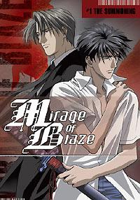 Mirage of Blaze DVD 1 631595032222