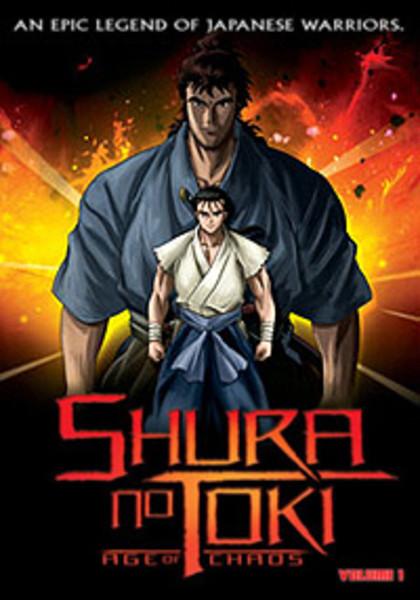 Japanese Drama Mutsu DVD English Subtitle 9555499408000   eBay