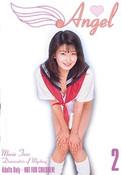 Angel Movie 2 DVD