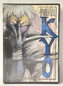 Samurai Deeper Kyo DVD 2 + T-Shirt