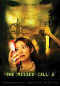 One Missed Call 2 DVD
