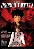 Horror Theater DVD