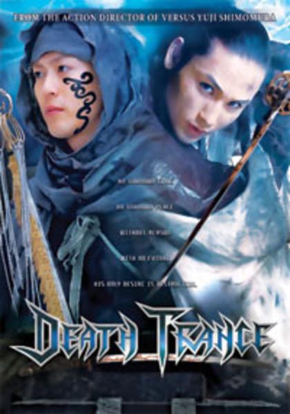 Death Trance DVD
