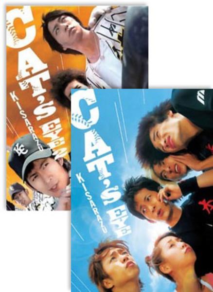 Kisarazu Cat's Eye DVD Bargain Bundle (S)