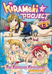 Kirameki Project Complete Collection DVD 631595082272