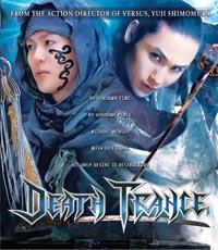 Death Trance Blu-ray 631595083682