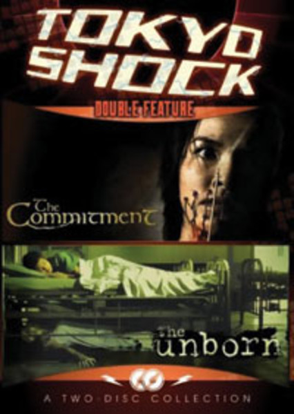 Commitment/Unborn Double Feature DVD