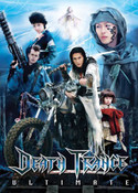 Death Trance Ultimate Edition DVD + Tin