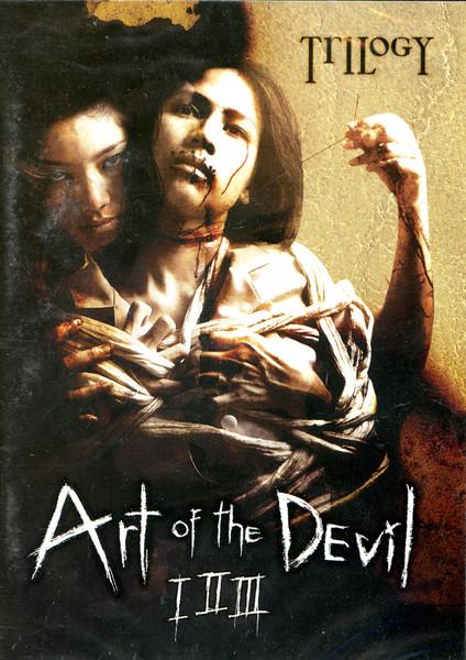 Art Of The Devil Trilogy Dvd
