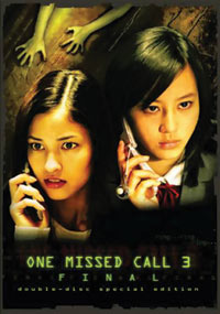 One Missed Call 3 DVD 631595090888