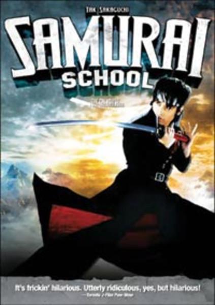 Samurai School DVD