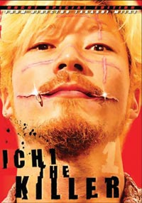 Ichi the Killer Special Edition DVD 631595092684